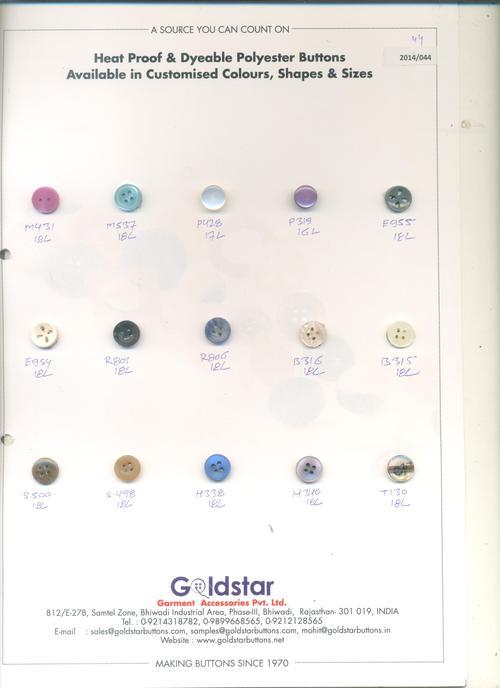 Plain Shell Buttons