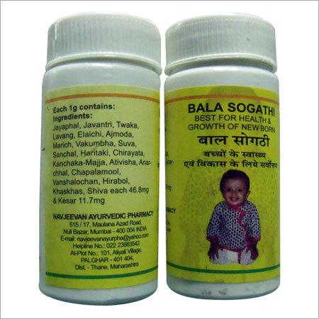 Bala Sogathi