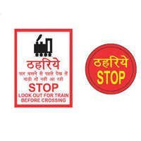 Stop Indicators