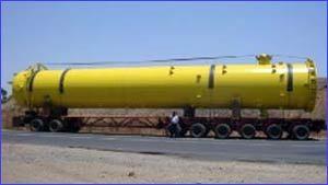 Emergency Inerting Gas Vessel