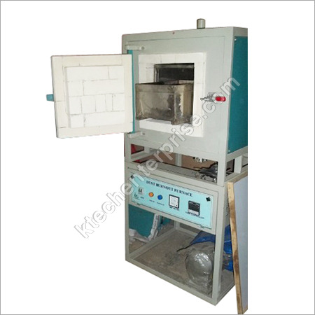Dust Burn Out Furnace