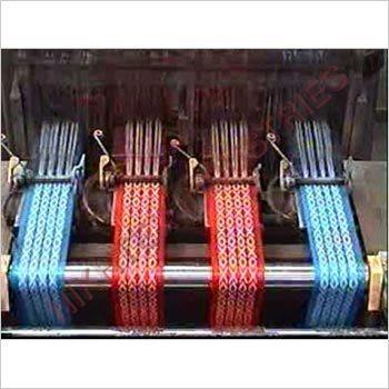 Economy Series Needle Loom Machine