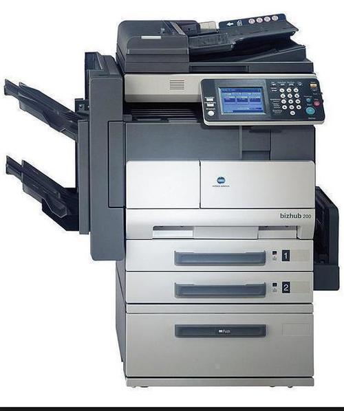 Used Copier Minolta BH 200