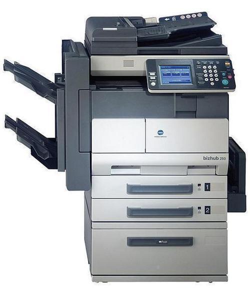 Used Copier Minolta BH 250