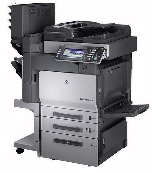 Used Copier Minolta C300