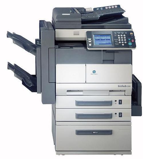 Used Copier Minolta BH 350