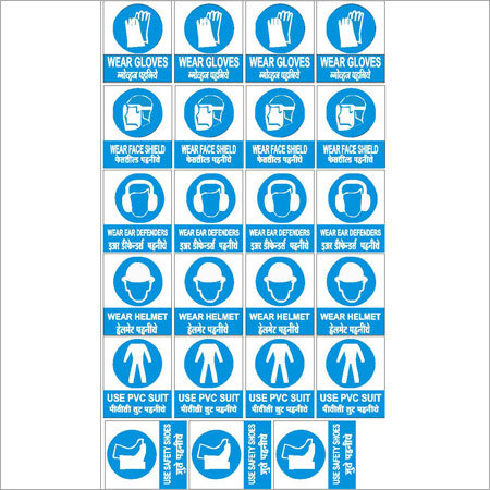 Safety Product Sign Board