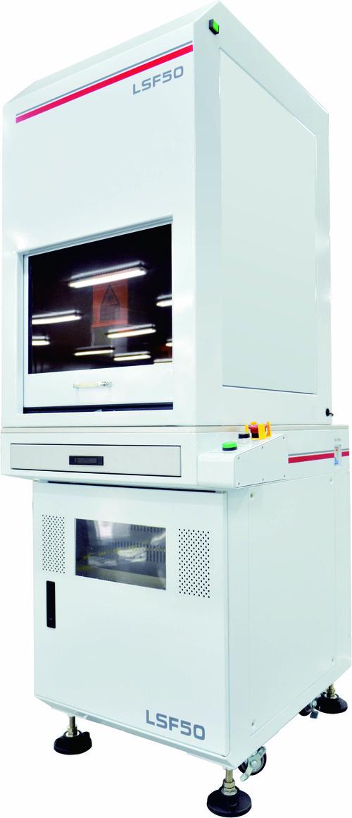 Fiber Laser Marking Machine With CE Standard