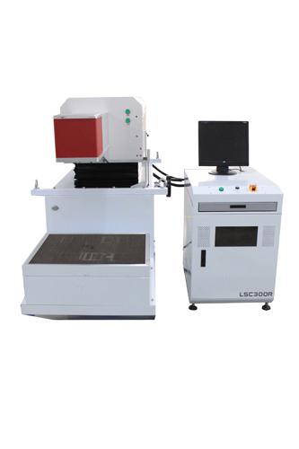 Dynamic Focusing Laser Marking Machine