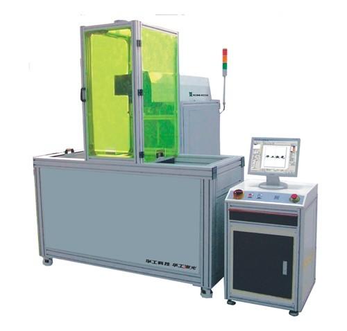 Professional Leather Laser Marking Machine