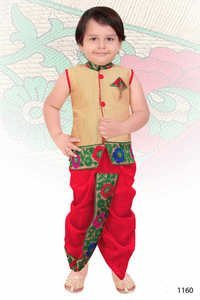 Boys Dhoti Jacket