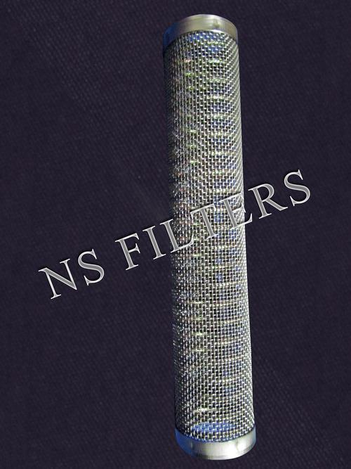 Metal Wire Mesh Filter