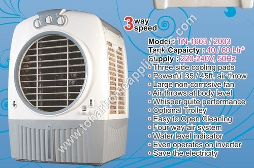 Air Cooler TN - 1603 / 2003