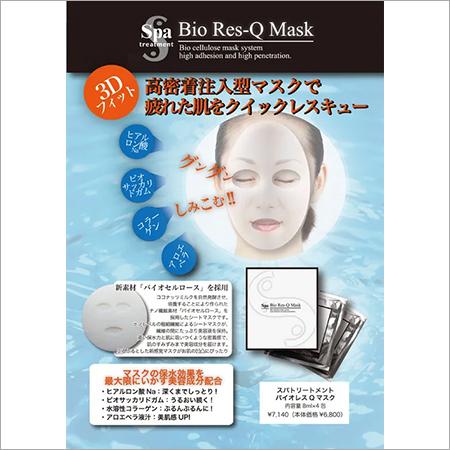 Bio Res-Q Mask - SPA Treatment