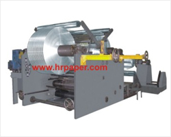 Aluminum Coil Slitting and Rewinding Machine