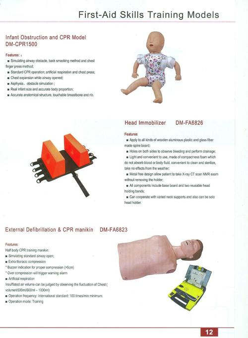 FIRST AID SKILLS TRAINING MODELS 12