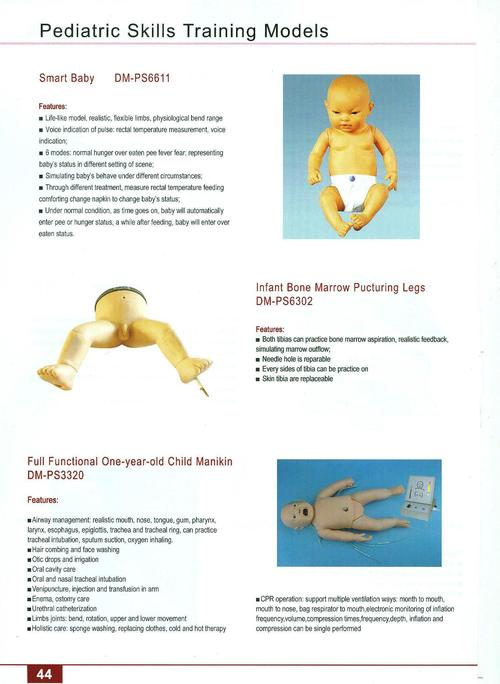 FIRST AID SKILLS TRAINING MODELS 47