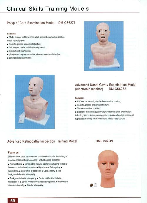 FIRST AID SKILLS TRAINING MODELS 63