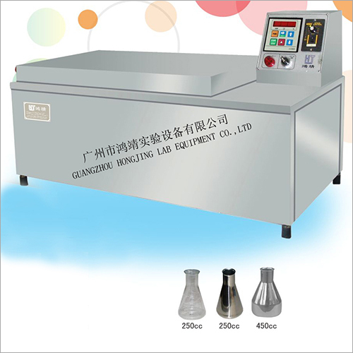 Oscillation Type Dyeing Machine