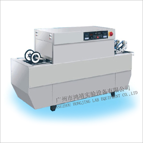 Continuous Shaping Dryer