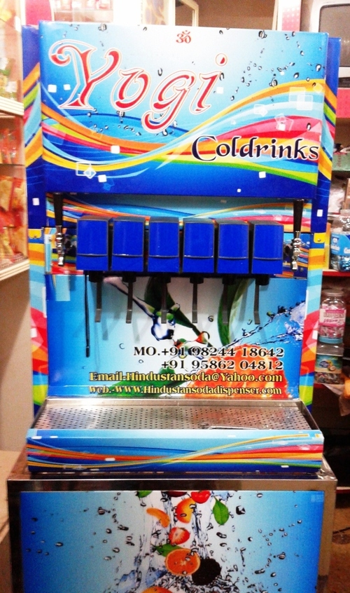 Electric Soda Dispenser Machine