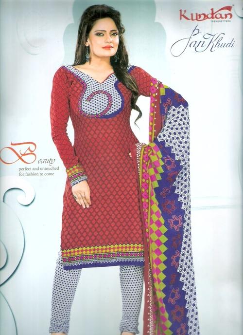 Cotton Designer Dress Materials