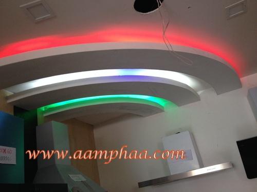 Led Strip Lights Dealers
