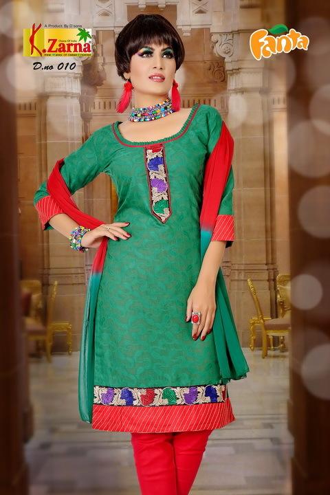 Ladies  Cotton Salwars