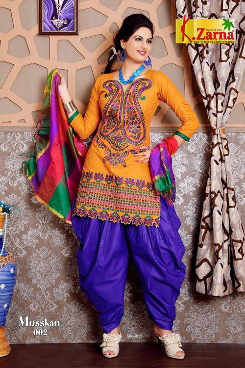 Ladies Boutique Salwar Suits