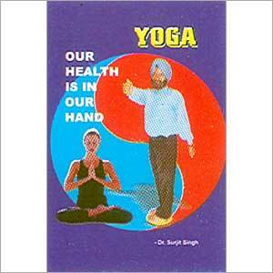 ACi Yoga  English