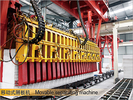 Movable Seprating Machine