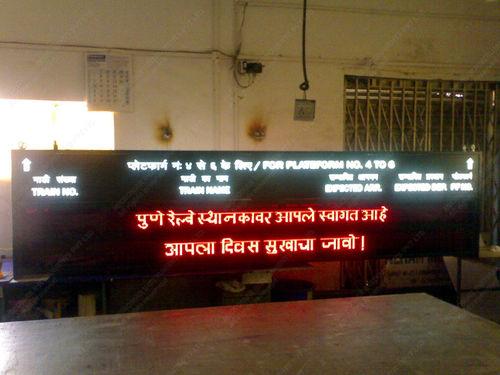 Railway Platform Display Board