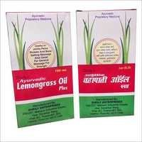 Ayurvedic Lemongrass Oil