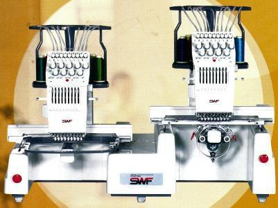DUAL FUNCTION AUTOMATIC EMBROIDERY MACHINE