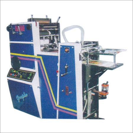 Small Offset Printing Machine
