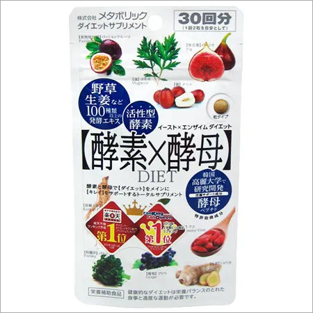 Yeast & Enzyme Diet - 60 pcs