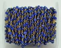 Lapis Beaded Chain