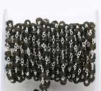 Smoky Gemstone Beaded Chain Sell Per Meter