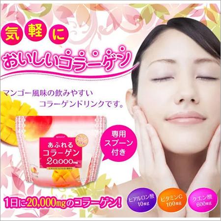 Collagen Powder 20,000mg