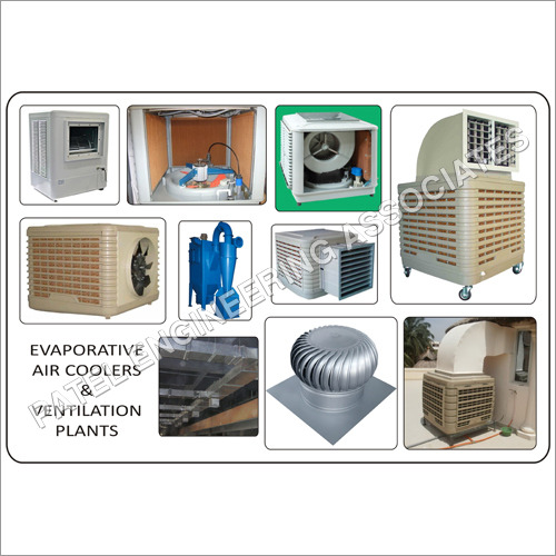 Air Cooler & Ventilation Plant