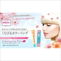 Coloring Lip Tint - for the cute lip beauty