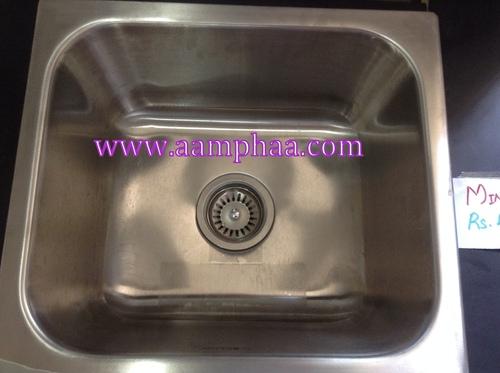 Kitchen Sink Shops In Chennai