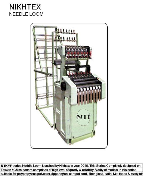 needle loom machine