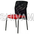 Netted Visitor Chairs