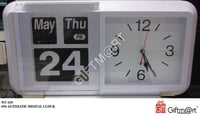 White Color Wall Clock