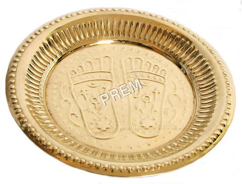 Polish Brass Plates