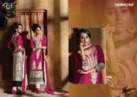 Embriodered Salwar Kameez