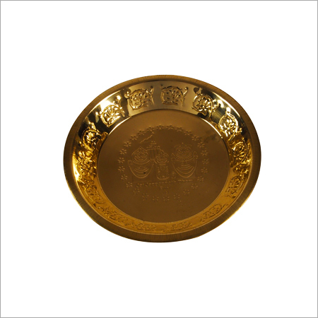 Brass God Printed Plates
