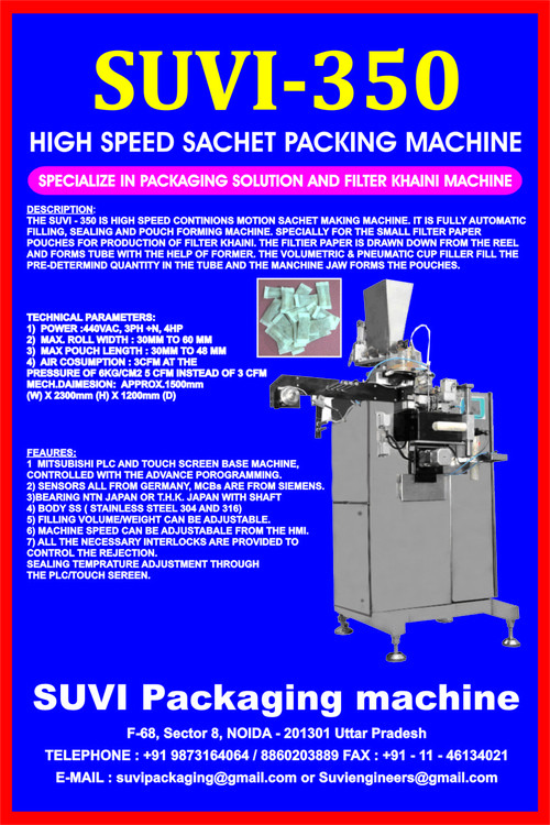 FILTER NASWAR Packing Machine