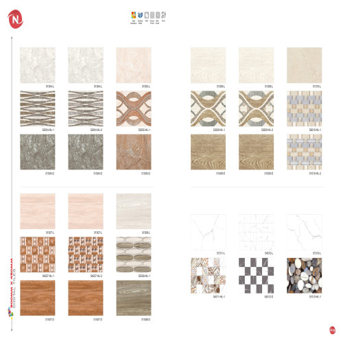 DIGITAL OUTER WALL TILE